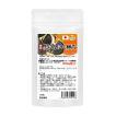 黒にんにく卵黄 ソフトカプセル 青森県産 福地ホワイト六片使用 30粒 メール便発送