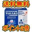 デントヘルス デンチャーケア超音波入れ歯クリーンキット 本体+除菌液250ml1本【ライオン】