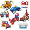 マグフォーマー 30ピース 収納バケツ付き MAGFORMERS マグネットブロック キッズ 磁石 パズル ブロック プレゼント ギフト 誕生日 3歳 知育玩具