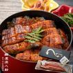 うなぎの蒲焼き 国産(約250g×1尾)送料無料 自社養殖 父の日