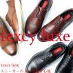 アシックス商事[テクシーリュクス]texcy luxe スニ−カービジネスシリーズ TU7793 【北海道・四国・九州・沖縄・離島は送料無料対象外】