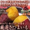 紅あずま・紅はるか さつまいも 約5kg 千葉県・茨城県産 訳あり品 濃厚な味と栄養豊富な旬の野菜!甘み溢れる薩摩芋をお届け