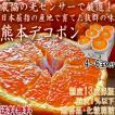 デコポン 熊本 温室 5玉~7玉 でこぽん オレンジ 贈答用 ギフト 糖度保障100% 果実連の誇るブランド 光センサー 認証 お歳暮 御歳暮 御年賀 お年賀