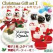 犬用 犬 クリスマス ケーキ よくばり パーティー セット 無添加 サンタ 帽子 ディナー プレゼント 豪華 ギフト お得 送料無料 ワンバナ