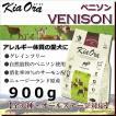 ドッグフード KiaOra キアオラ ベニソン 900g グレインフリー オールステージ 対応 プレミアムフード アレルギー 帝塚山WANBANA 5000円以上 送料無料