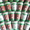 椀茶4種飲み比べセット HA10061/HA10161/HA10261/FC10061 【1ケース(24個)】