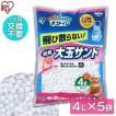猫砂 ねこ砂 1週間取り替えいらずネコトイレ 大玉脱臭サンド 4L TIO-4L5袋セット(アイリスオーヤマ)