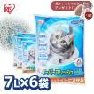 猫砂 紙 固まる 流せる 再生パルプ 飛び散りにくい ペレットタイプ ネコ砂 7L×6個セット ペーパーフレッシュ PFC-7L アイリスオーヤマ