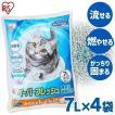 猫砂 紙 固まる 流せる 再生パルプ 飛び散りにくい ペレットタイプ ネコ砂 7L×4個セット ペーパーフレッシュ PFC-7L アイリスオーヤマ