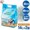 猫砂 紙 固まる 流せる 再生パルプ ペレットタイプ ネコ砂 14L×2個セット ペーパーフレッシュ スタンドパック PFC-14LS アイリスオーヤマ