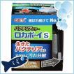 アクア ロカボーイ 水槽 フィルター ろ過器 濾過器 ろ過 金魚 飼育 ジェックス GEX ロカボーイバクテリアパワーS (代引不可)