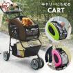 ◆タイムセール◆ペットキャリー カート ペットカート 4WAY FPC-920 ペット コンパクト お出かけ  ソフトキャリー 犬 猫 小型 介護 人気 おしゃれ  あすつく