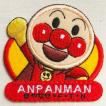 ワッペン それいけアンパンマン アンパンマン(エンブレム) ANW031