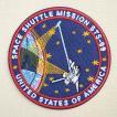 ロゴワッペン NASA ナサ(STS-099) 名前 作り方 NFC-001-099