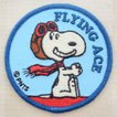 シールワッペン スヌーピー Snoopy(フライングエース/ラウンド) S02Y8878