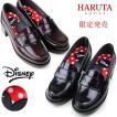 HARUTA ハルタ ローファー レディース ディズニー 46089 通学 学生 靴 3E (22.5 25.5cm) 送料無料