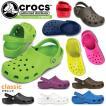 クロックス クラシック crocs class...