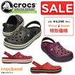 crocs クロックス crocband クロッ...