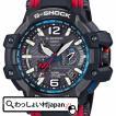 Gショック GPW-1000RD-4AJF CASIO カシオ G-SHOCK Gショック RESCUE RED メンズ 腕時計