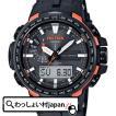 PRW-6100Y-1JF CASIO カシオ PROTREK/プロトレック PRW-6100シリーズ メンズ 腕時計 アスレジャー