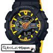 CASIO カシオ Gショック G-SHOCK ジーショック ブラックイエロー デジタル スポーティミックス GA-110BY-1AJF メンズ 腕時計 国内正規品 送料無料 アスレジャー