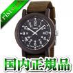 タイメックスTIMEX 腕時計T2N363「アウトドア オーバーサイズキャンパー」