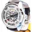 ハミルトン HAMILTON メンズ腕時計 カーキ・フィールド・スケルトン H72515585 日本正規品