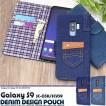 Galaxy S9+ SC-03K/SCV39用 チェックデニムデザイン手帳型ケース