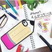 アイフォンケース iPhone7/iPhone8(4.7インチ)用 おもしろシリコンケース えんぴつケースアイフォン7 セブン アイフォン8 エイト
