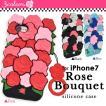 アイフォンケース iPhone7/iPhone8(4.7インチ)用 カバーシリコンローズブーケケースアイフォン7 セブン アイフォン8 エイト