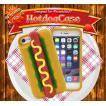 アイフォンケース iPhone7/iPhone8(4.7インチ)用 おもしろシリコンケース ホットドッグケースアイフォン7 セブン アイフォン8 エイト