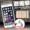 iPhone7Plus/iPhone8Plus(5.5インチ)用 耐衝撃カラーバンパークリアケース アイフォン7PLUS アイフォン7プラス アイフォン8PLUS アイフォン8プラス