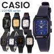 腕時計 レディース チープカシオ CASIO LQ142E LQ142 ...
