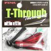 フィナ FINA トーナメント T-Through 3/8oz