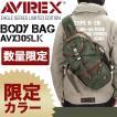 AVIREX(アヴィレックス) ボディバッグ 限定色 EAGLE AVX305LK