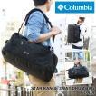 Columbia(コロンビア) STAR RANGE 3WAY DRUM BAGK(スターレンジ3WAYドラムバッグ) ボストンバッグ リュック ショルダーバッグ PU8949 送料無料