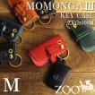 ZOO MOMONGAIII KEY CASE ズー モモンガ キーケース ZKC-006M