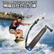 GoPro ゴープロ hero8 MAX 自撮り セルカ 棒 軽量 防水 グリップ 伸縮 自撮り棒 海 安い アクションカメラアクセサリー