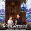 (CD) 遙かなるエレジー 〜ホルンとオルガンのためのフランス音楽〜 / 演奏:丸山 勉(ホルン) 坂戸真美(オルガン) (ホルン)