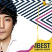 (CD) THE BEST 演奏:広田智之 (オーボエ)