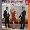 (CD) モーツァルト!&ジャズ! / 演奏:カルボナーレ・クラリネット・トリオ (クラリネット アンサンブル)