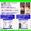 AC充電器 最大出力3.1A 【お得な2個セット】 互換バッテリー充電器