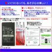 ニンテンドー 3DS LL 互換バッテリー 交換ドライバ−付