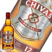 ウイスキー シーバスリーガル 12年:1000ml 箱付 あすつく 洋酒 Whisky (34-4) 父の日 人気ギフト