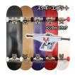 スケボー コンプリートセット ベンチャートラック+ ブランクデッキ5色 +ウィール3色 (スケートボード コンプリート)(スケートボード)(スケボー)