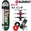 スケートボード コンプリート ELEMENT エレメント RASTA SECTION 8.0x31.75インチ 選べるトラック・ウィール スケボー完成品
