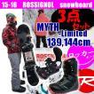スノーボード 3点セット レディース 15-16 ロシニョール MYTH LTD amptek マイスリミテッド+ZMビンディング +ロシニョールボアブーツ