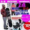 レディース 2点セット ロシニョール MYTH LTD amptek マイスリミテッド+ZMビンディング 15-16 スノーボードセット