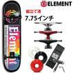 エレメント スケボー コンプリート TIE DYE SECTION 7.75X31.7インチ element スケートボード 完成品