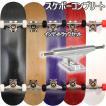 スケボー コンプリート インディペンデント トラックSTAGE11  139 +選べるブランクデッキ5色 + ウィール3色 スケートボード